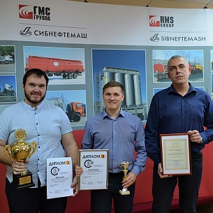 "Our pride - Engineers of JSC Sibneftemash won prizes in the competitions ""Top 100 Best Engineers of Russia"" and ""Engineer of the Year"""